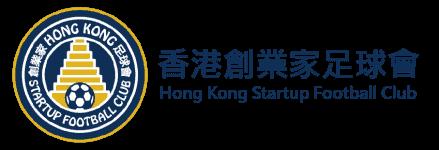 香港創業家足球會