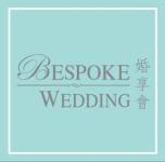 Bespoke Wedding
