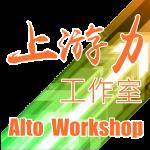 Alto Workshop